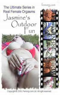 Jasmine's Outdoor Fun | Adult Rental