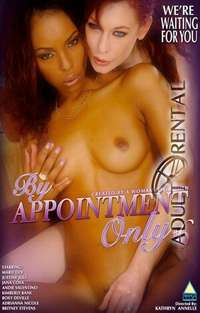 By Appointment Only 6 | Adult Rental