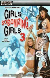Girls Sodomizing Girls 3 | Adult Rental