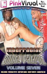 Interracial Booty Patrol 7 | Adult Rental