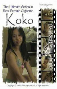 Koko | Adult Rental