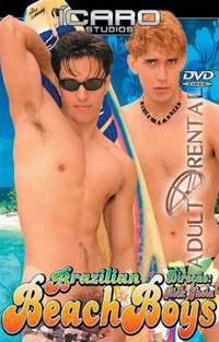 Brazilian Beach Boys | Adult Rental