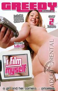 I Film Myself | Adult Rental