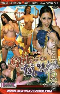 Girls Of The Taj Mahal 12 | Adult Rental