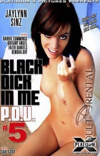 Black Dick In Me P.O.V. 5