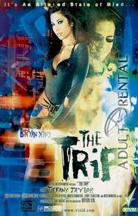 The Trip | Adult Rental