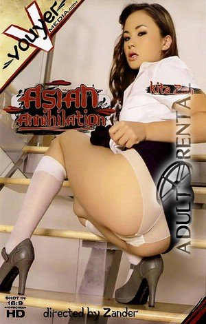 Asian Annihilation Porn Video Art