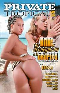 Anal Honeymoon In The Tropics | Adult Rental