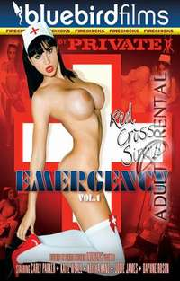 Emergency | Adult Rental