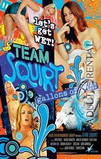 Team Squirt | Adult Rental