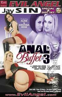Anal Buffet 3 Disc 2 | Adult Rental