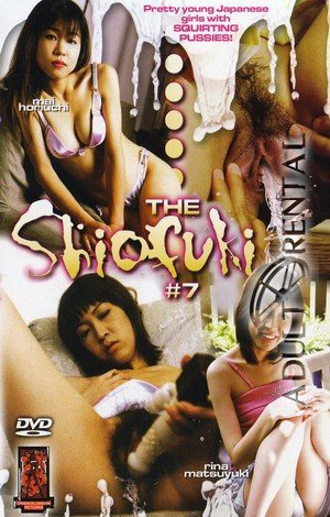 The Shiofuki 7 Porn Video Art