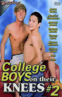 College Boys On Their Knees 2 | Adult Rental