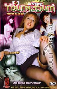 Young 3 Sum | Adult Rental