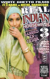 Real Indian Housewives 3 | Adult Rental