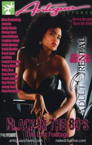 80s ebony porn