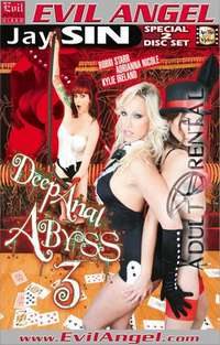 Deep Anal Abyss 3: Disc 1 | Adult Rental