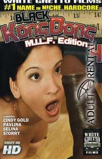 Black Kong Dong 4: MILF Edition | Adult Rental