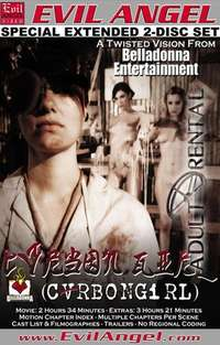 Cvrbongirl: Disc 2 | Adult Rental