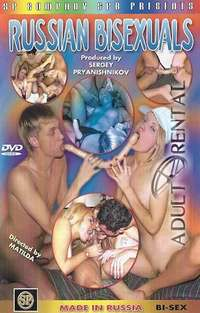 Russian Bisexuals | Adult Rental