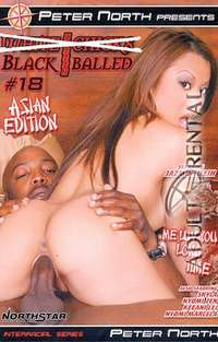 White Chicks Gettin' Black Balled 18 | Adult Rental