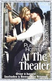 At The Theater | Adult Rental