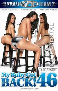 My Baby Got Back 46 | Adult Rental