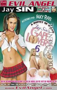 Gape Lovers 6: Disc 1 | Adult Rental