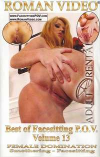 Best Of Facesitting POV 13 | Adult Rental