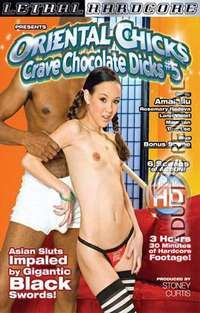 Oriental Chicks Crave Chocolate Dicks 5 | Adult Rental