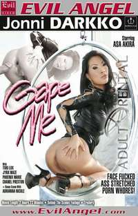 Gape Me | Adult Rental