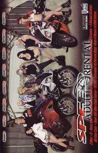 Speed: Disc 1 | Adult Rental