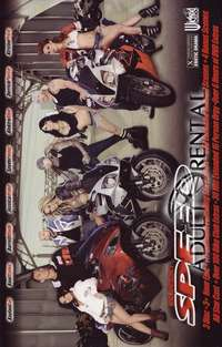 Speed: Disc 2 | Adult Rental