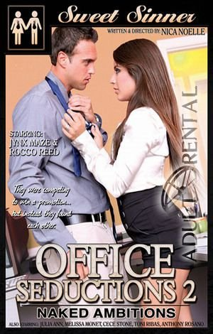 Office Seductions 2 Porn Video