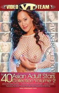 Top 40 Asian Adult Stars 2: Disc 1 | Adult Rental
