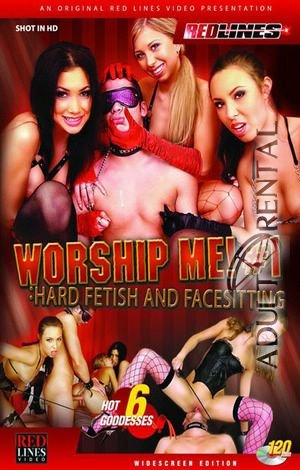 Worship Me: Hard Fetish And Facesitting Porn Video