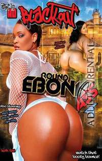 Round Ebony Ass 4 | Adult Rental