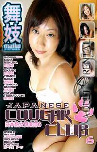 Japanese Cougar Club 6 | Adult Rental