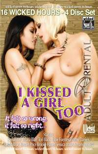 I Kissed A Girl Too: Disc 4