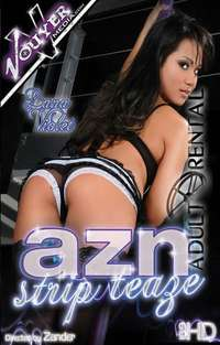 Azn Strip Teaze | Adult Rental