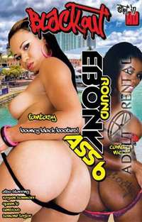 Round Ebony Ass 6 | Adult Rental