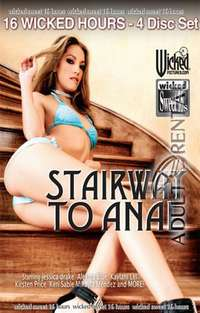 Stairway To Anal: Disc 4 | Adult Rental