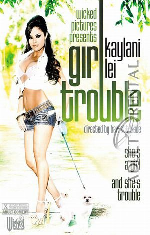 Girl Trouble Porn Video Art