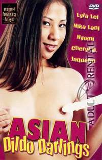 Asian Dildo Darlings | Adult Rental