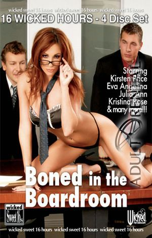 Boned In The Boardroom: Disc 4 Porn Video Art