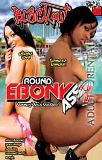 Round Ebony Ass 7 | Adult Rental