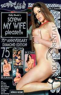 Screw My Wife Please 75 | Adult Rental