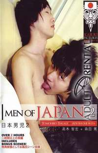 Men Of Japan 2 | Adult Rental