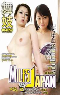 MILFs Of Japan 2 | Adult Rental