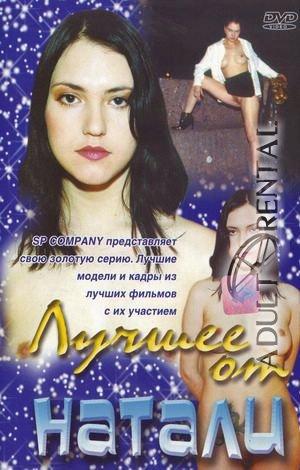 Adult xxx movie russian
